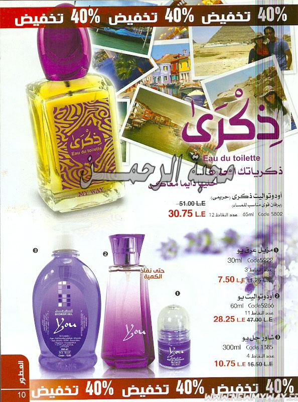 بعد ازن الاستاز محمد Scan0245