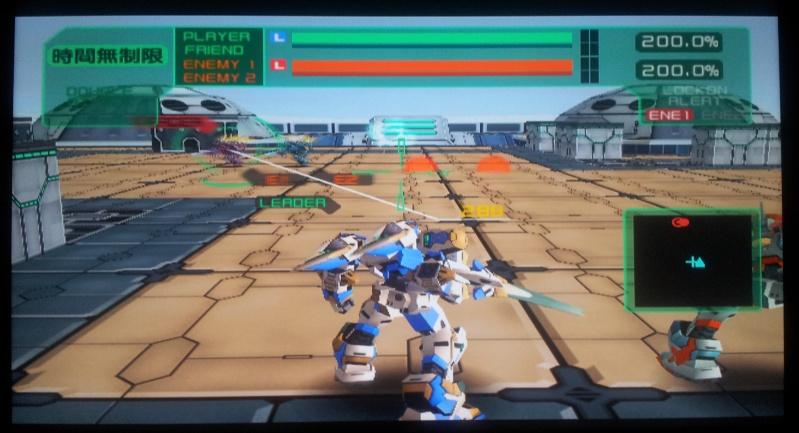 [VDS] Virtual On Marz PS2/PS3 JAP 20160434