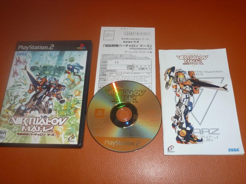 [VDS] Virtual On Marz PS2/PS3 JAP _5710