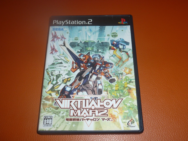 [VDS] Virtual On Marz PS2/PS3 JAP _5810