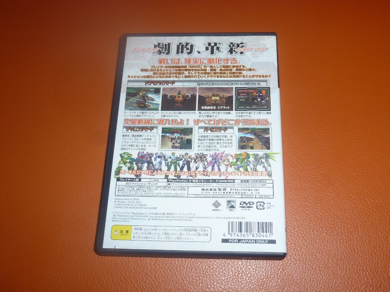 [VDS] Virtual On Marz PS2/PS3 JAP _5910
