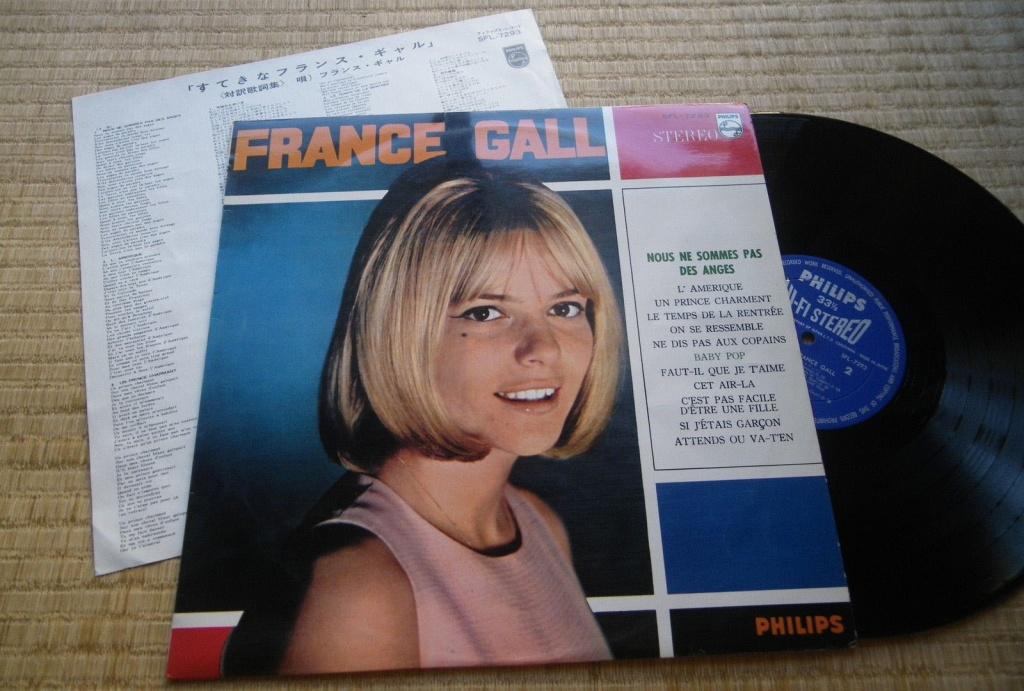 Sortie des albums de France Gall en Vinyle Sfl_7212