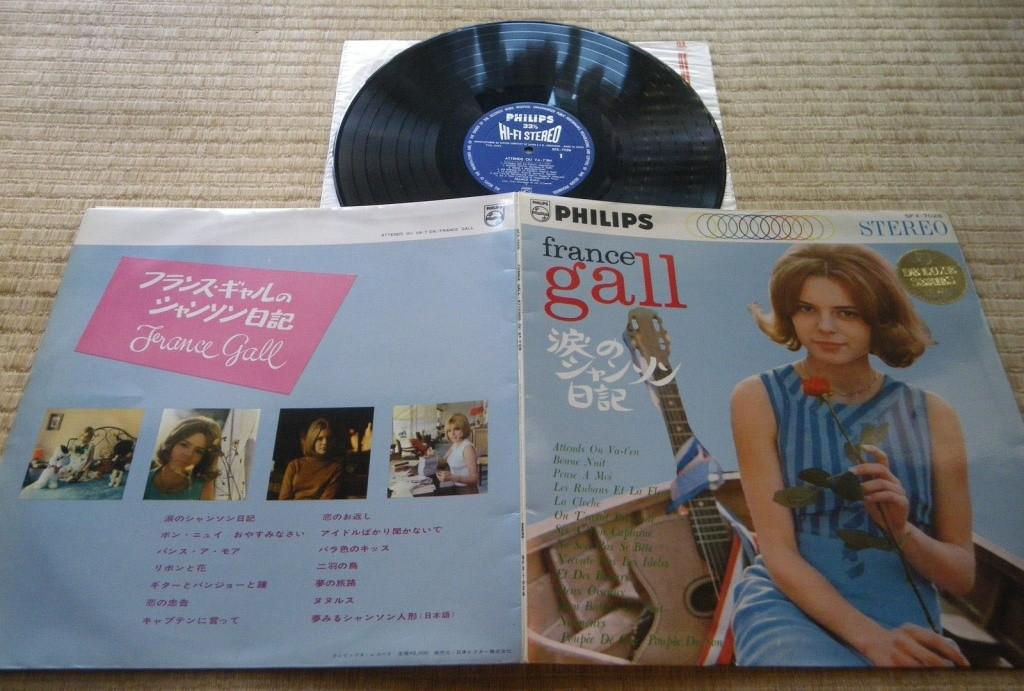Sortie des albums de France Gall en Vinyle Sfx_7012