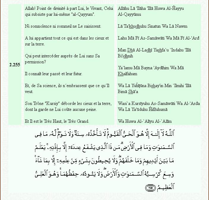La rhétorique sémitique appliquée au Coran Ayat_k11