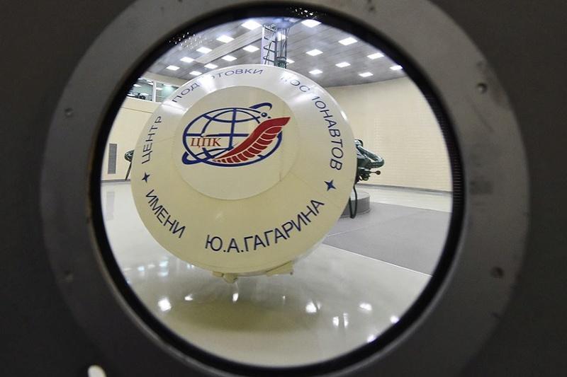 Soyouz-FG (Soyouz MS-01) - 07.07.2016 Soyuz_13
