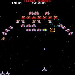 Galaga ( arcade/ Multi-support ) Galaga10