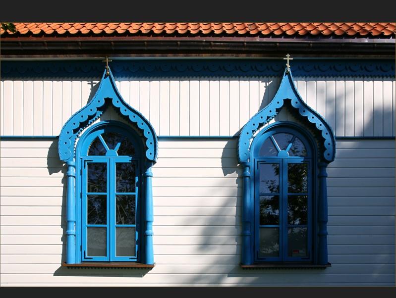 Des fenêtres d'hier et d'aujourd'hui. 26468a10
