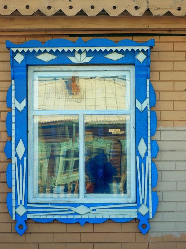 Des fenêtres d'hier et d'aujourd'hui. - Page 2 B9854010