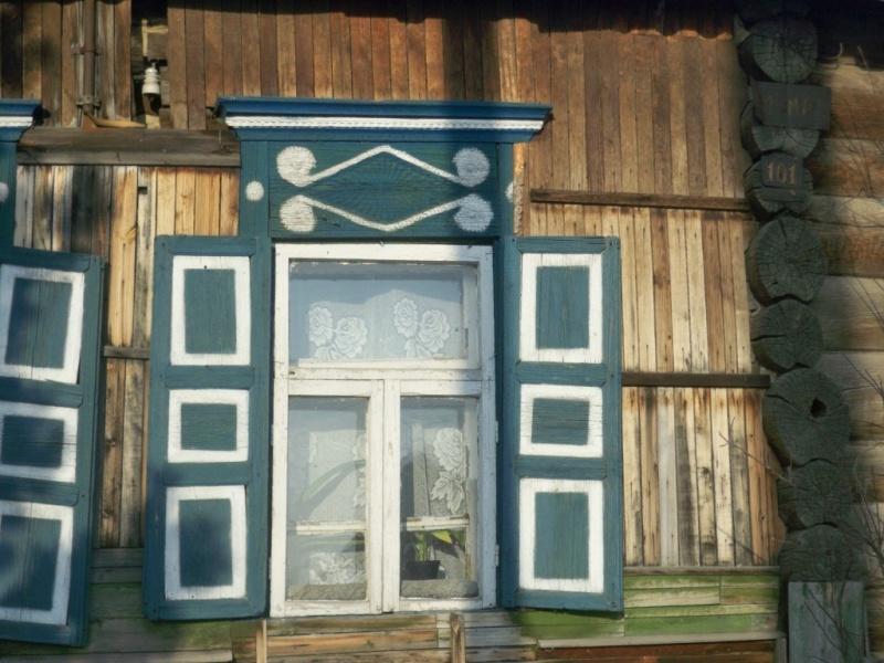 Des fenêtres d'hier et d'aujourd'hui. - Page 6 F1221c10