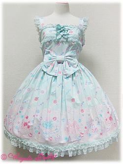 Ventes Lolita ♫ AP/Baby/Aatp/Offbrand 26356_10