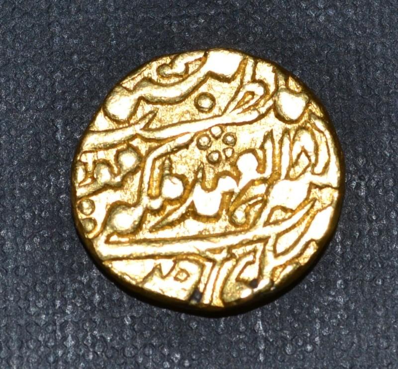 Monnaie or arabe à identifier Dsc_1212