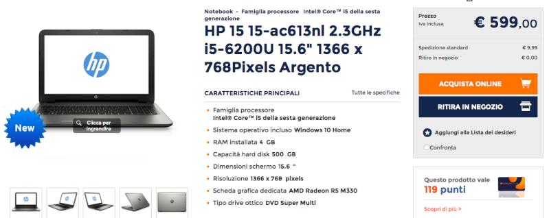 2' Tentativo liquida... Con Dac DIgicode: PC, Mac o Music Server (e quale software)? - Pagina 5 Screen12