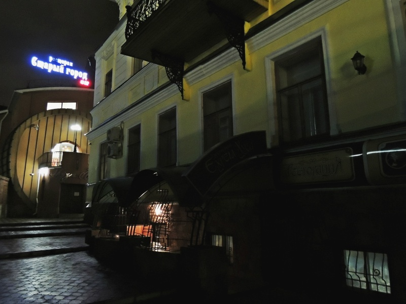 "Чувашский ресторан ""Ехрем хуса"" в Чебоксарах Dscn0130"