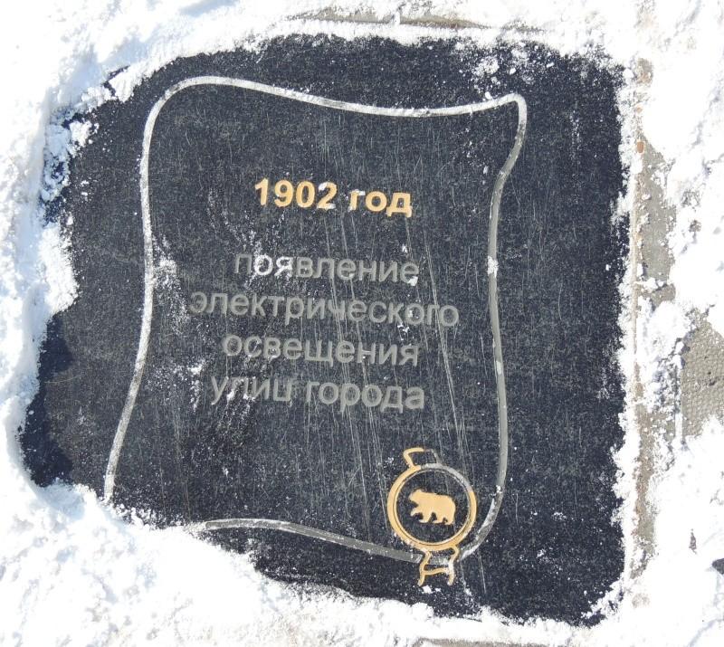 Пермь, Пермский край Dscn0142