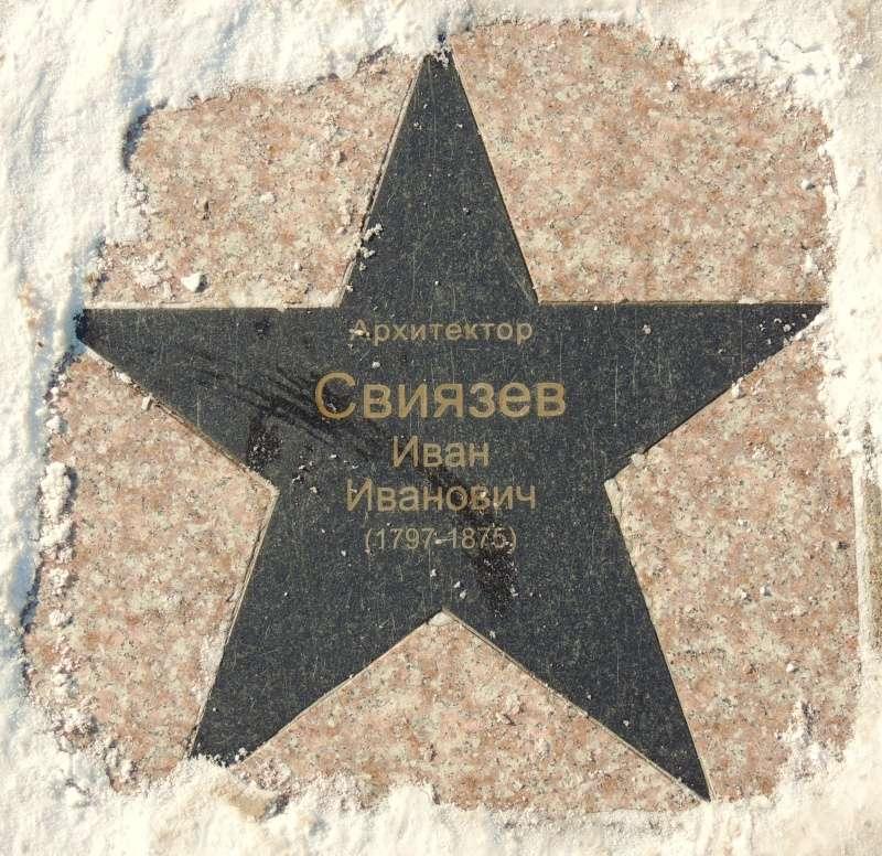 Пермь, Пермский край Dscn0146