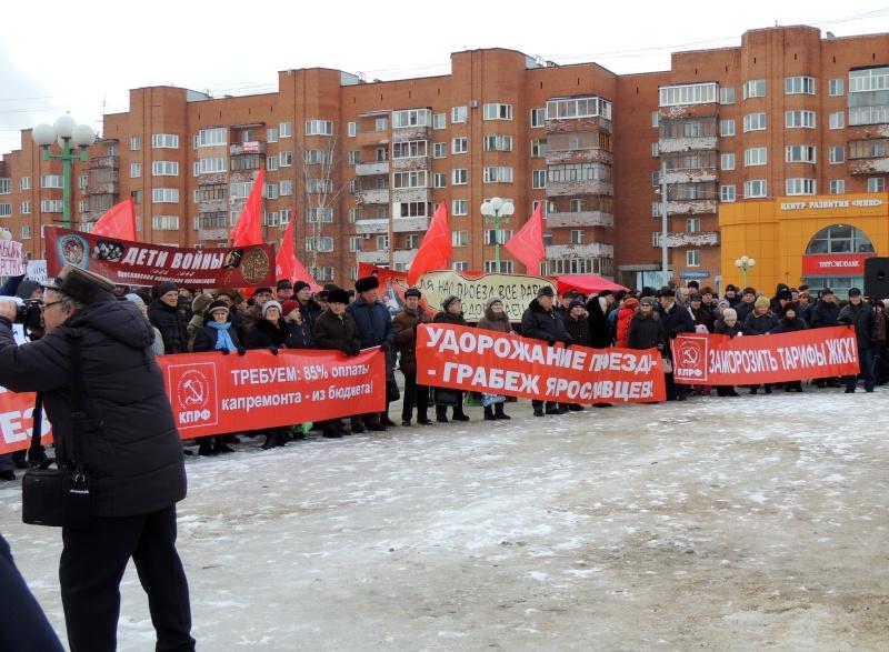 Политическая жизнь города Ярославля Dscn1419