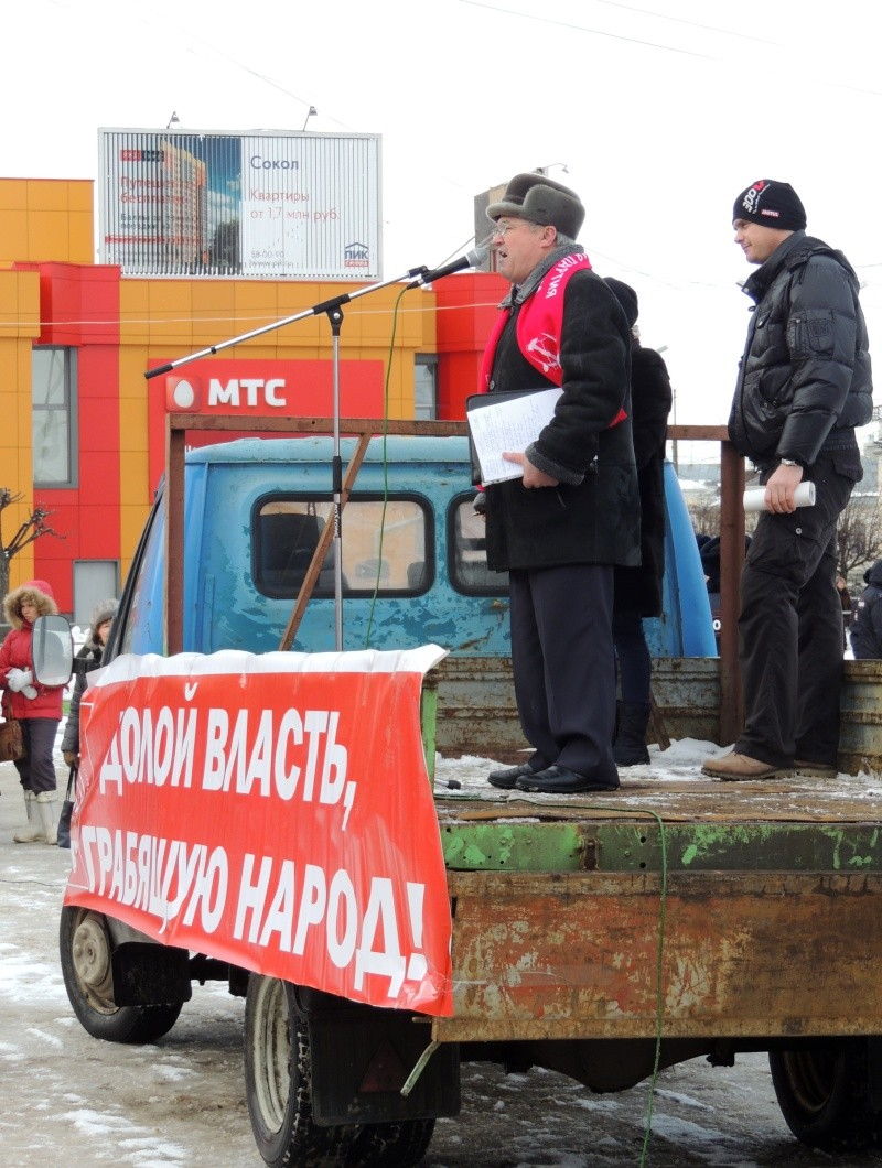 Политическая жизнь города Ярославля Dscn1420
