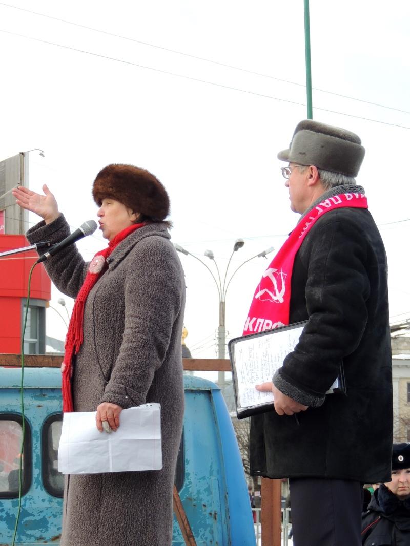 Политическая жизнь города Ярославля Dscn1421