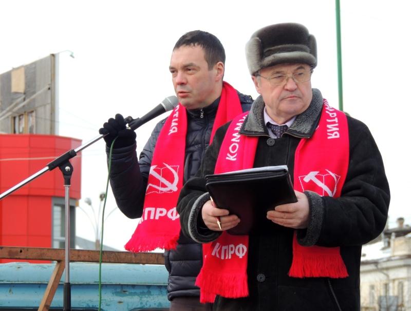Политическая жизнь города Ярославля Dscn1426