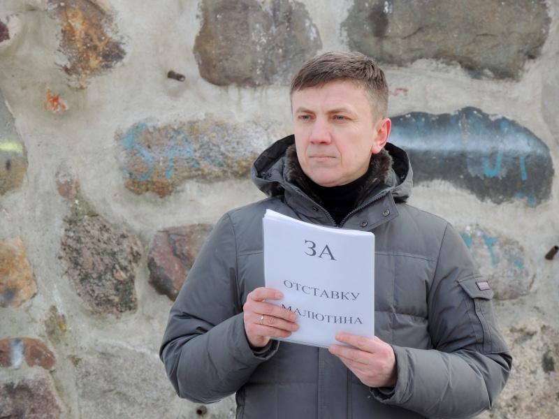Политическая жизнь города Ярославля Dscn2234