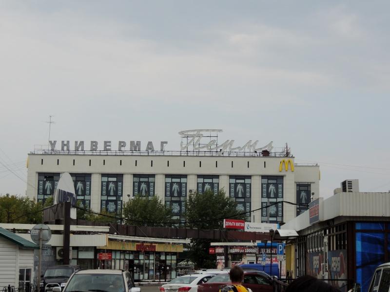 Пермь, Пермский край Dscn3718