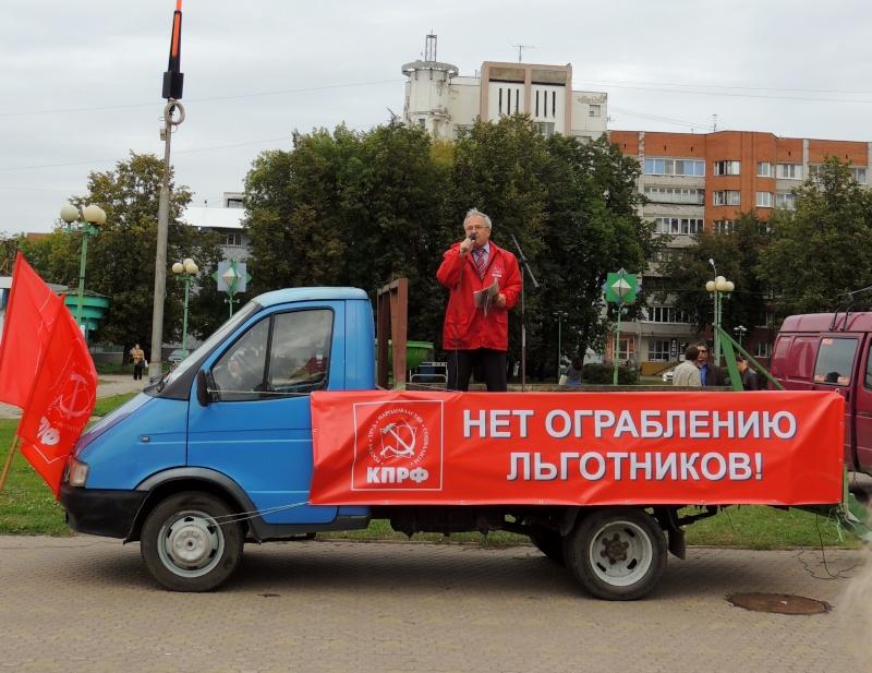 Политическая жизнь города Ярославля Dscn7911