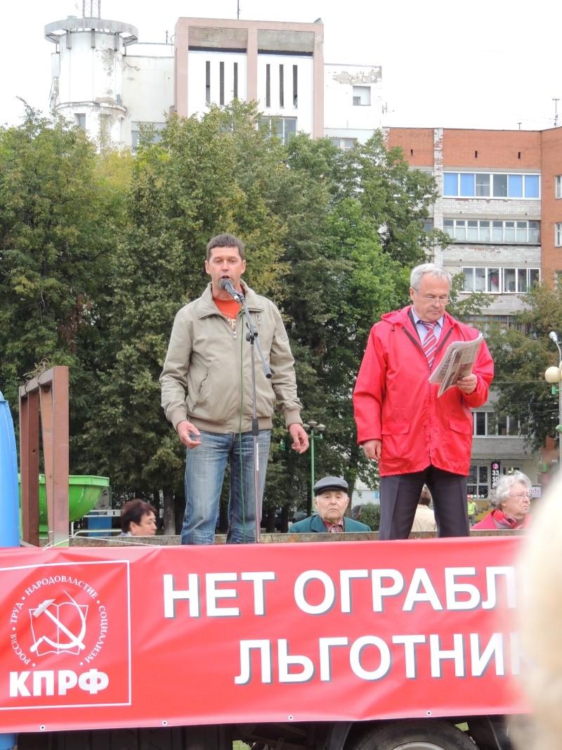 Политическая жизнь города Ярославля Dscn7918