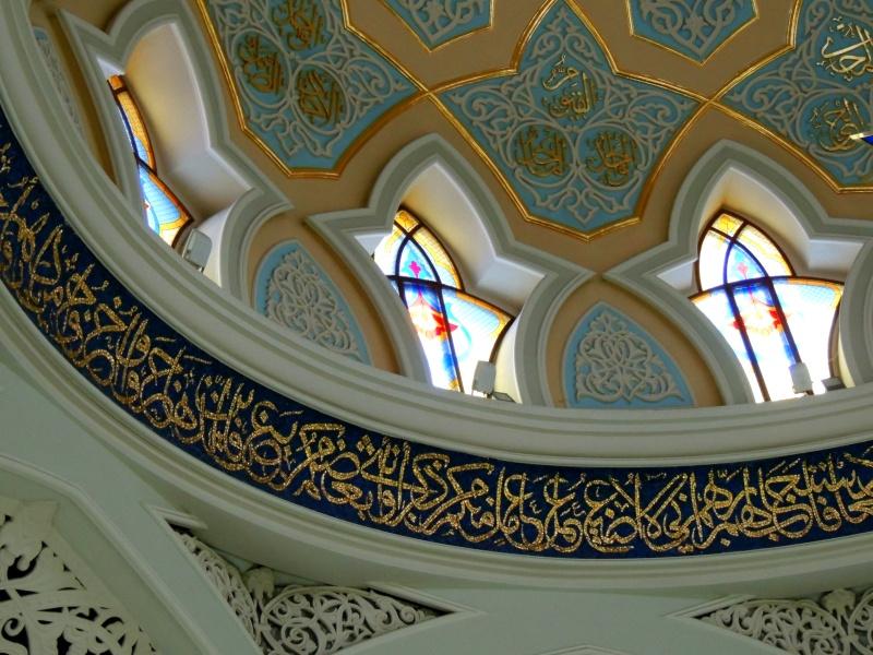 Казанский кремль Dscn8931