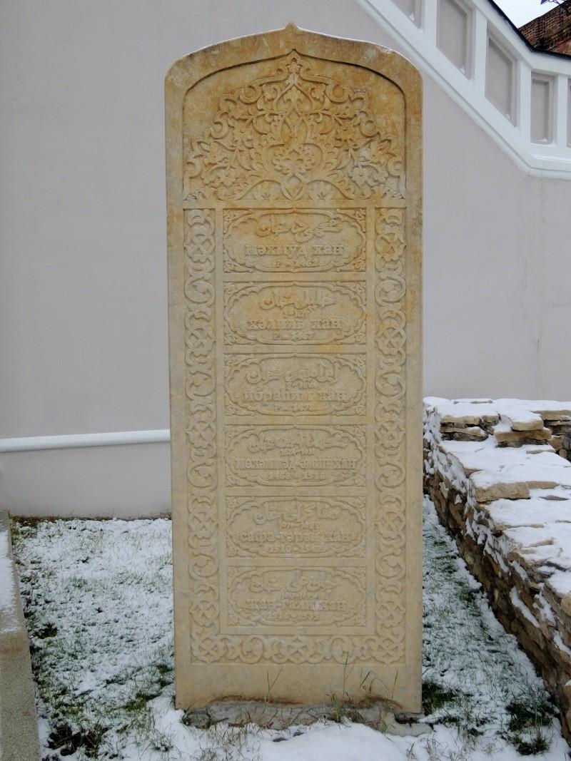 Казанский кремль Dscn9038