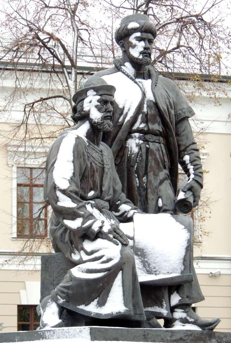 Казанский кремль Dscn9049