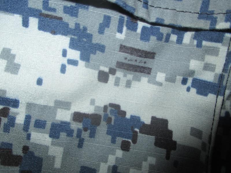 US Made Iraqi Uniform * Blue Digital (ACU Cut) Img_2211