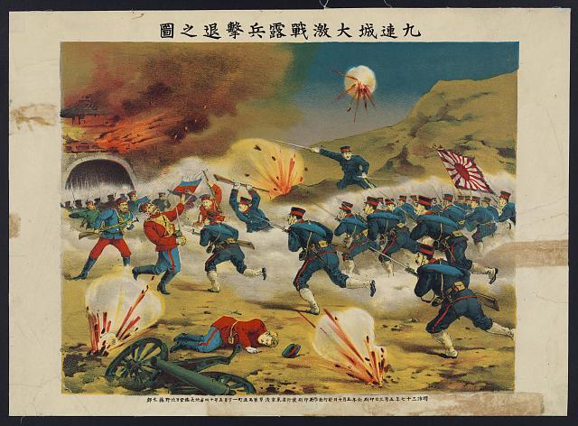 LE MONDE EN GUERRE ET EN MUSIQUE 1914-1918 Battle10