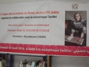 Niamat Allah El Khatib Boujibar et l'art islamique en Méditerranée Dscf2319