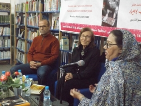 Niamat Allah El Khatib Boujibar et l'art islamique en Méditerranée Dscf2322