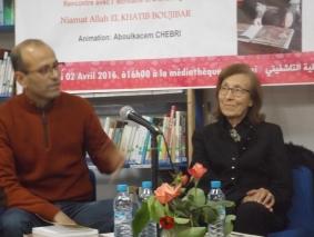 Niamat Allah El Khatib Boujibar et l'art islamique en Méditerranée Dscf2327