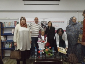 Niamat Allah El Khatib Boujibar et l'art islamique en Méditerranée Dscf2331