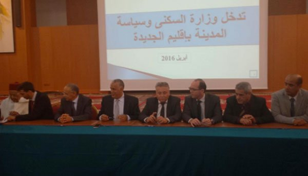 Revue de la presse marocaine Habita10