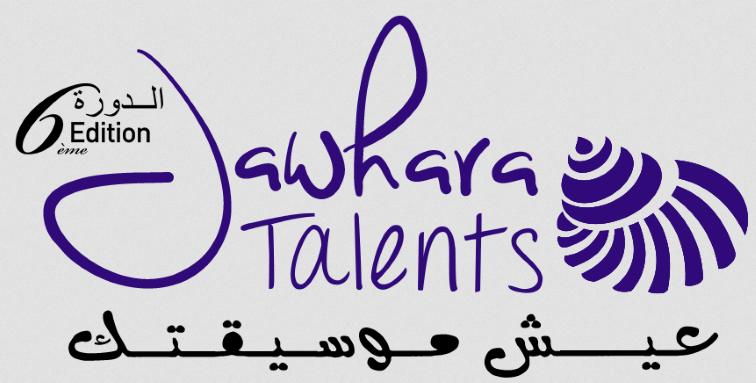 10/06, 11/06 & 12/06 - Jawhara Talents Jawhar10
