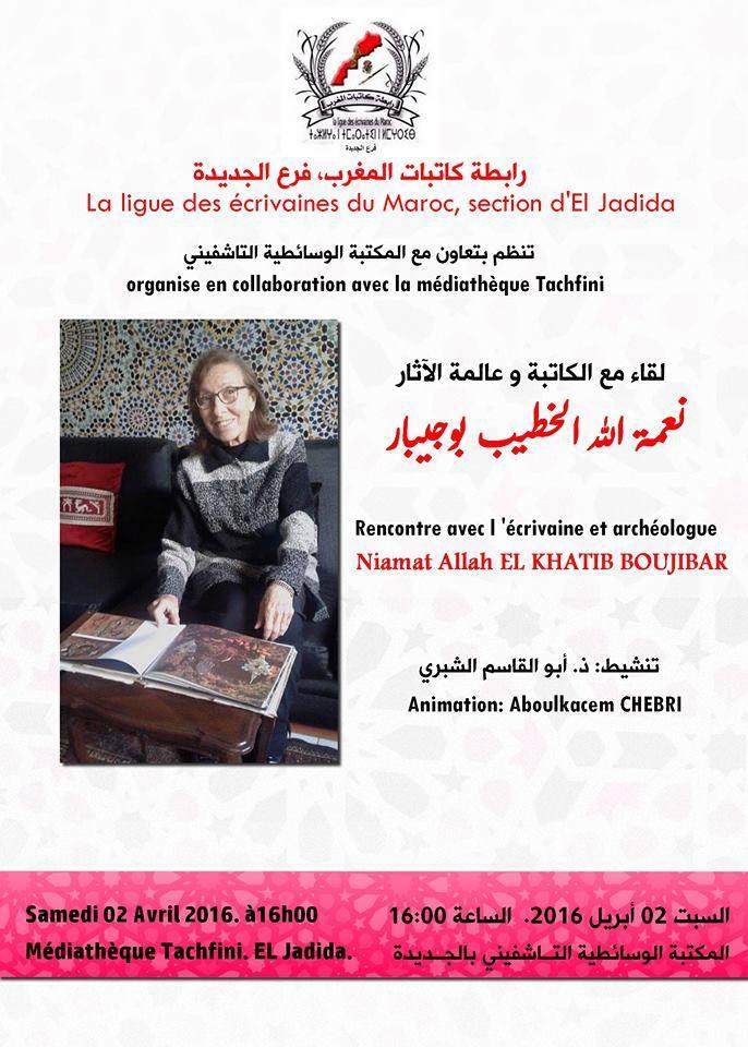 02/04 - Rencontre littéraire avec Niamat Allah El Khatib Boujibar Médiathèque Tachfini 16 heures Niamat10