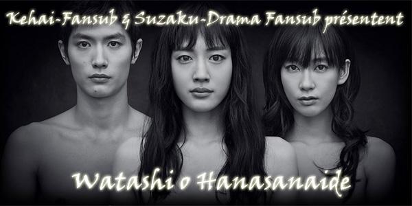 [ Projet J-Drama ] Watashi wo Hanasanaide Watash11