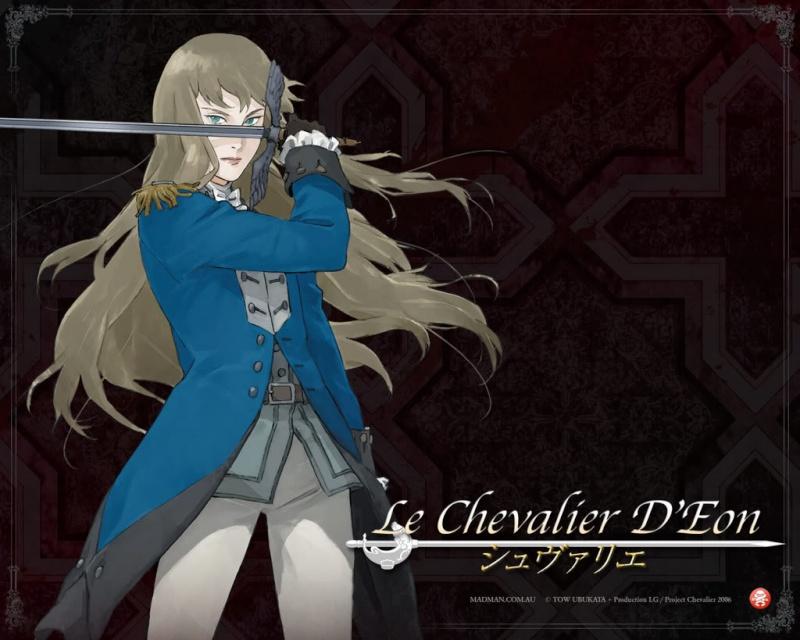 Le chevalier d'eon, vu par le japon. Le_che10