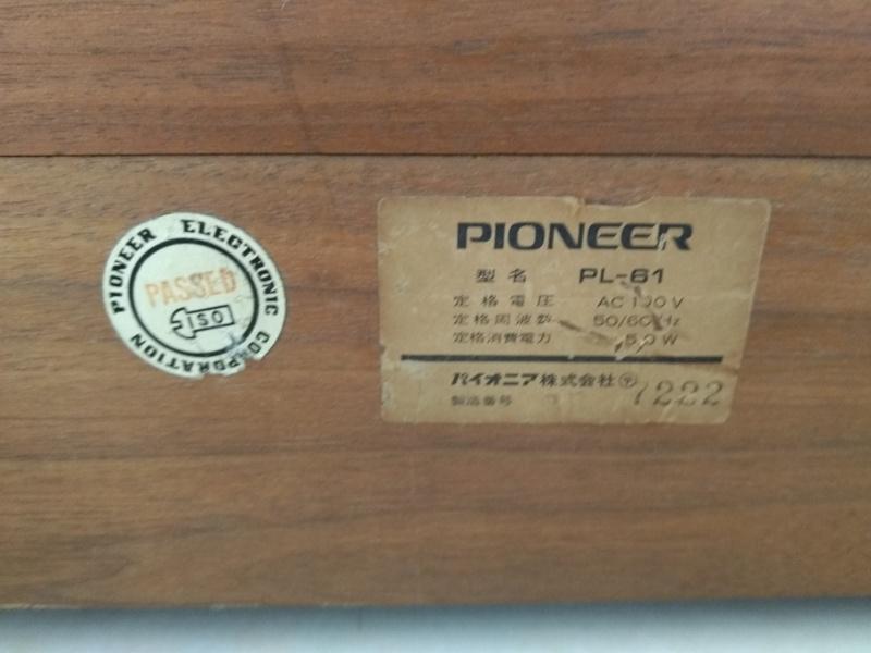 Vintage Pioneer PL-61 Studio Belt Drive TurnTable ( Used) Img_2032