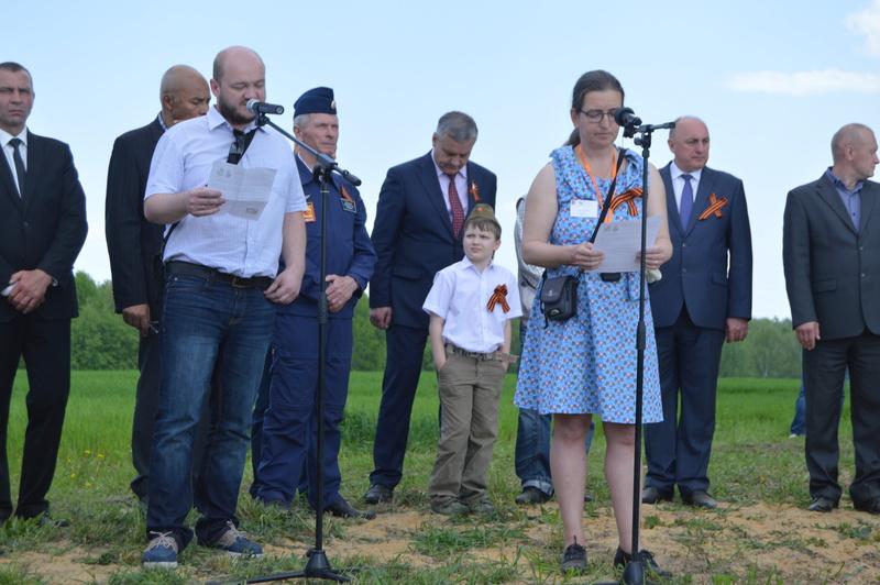 Voyage Russie 2016 de la délégation du Mémorial accompagnée des familles des vétérans Dsc_0911