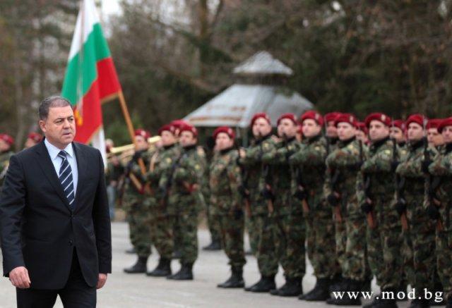 Armée Bulgare / Bulgarian Army / Българска армия - Page 5 Bulgar11