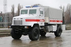 Ukrainian Armed Forces / Zbroyni Syly Ukrayiny - Page 12 Image11
