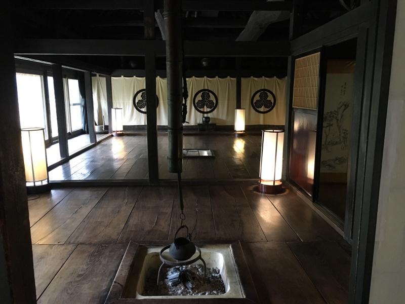 [TR] Yuki au pays des merveilles du Soleil Levant  Jour3_33