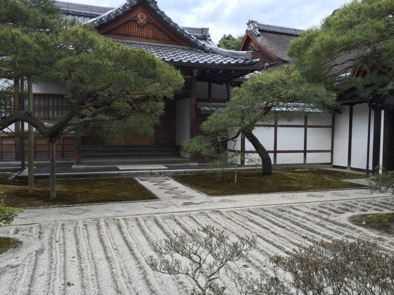 [TR] Yuki au pays des merveilles du Soleil Levant  Jour5_28