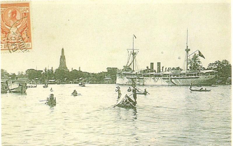 Marine thaïlandaise  Maha_c11
