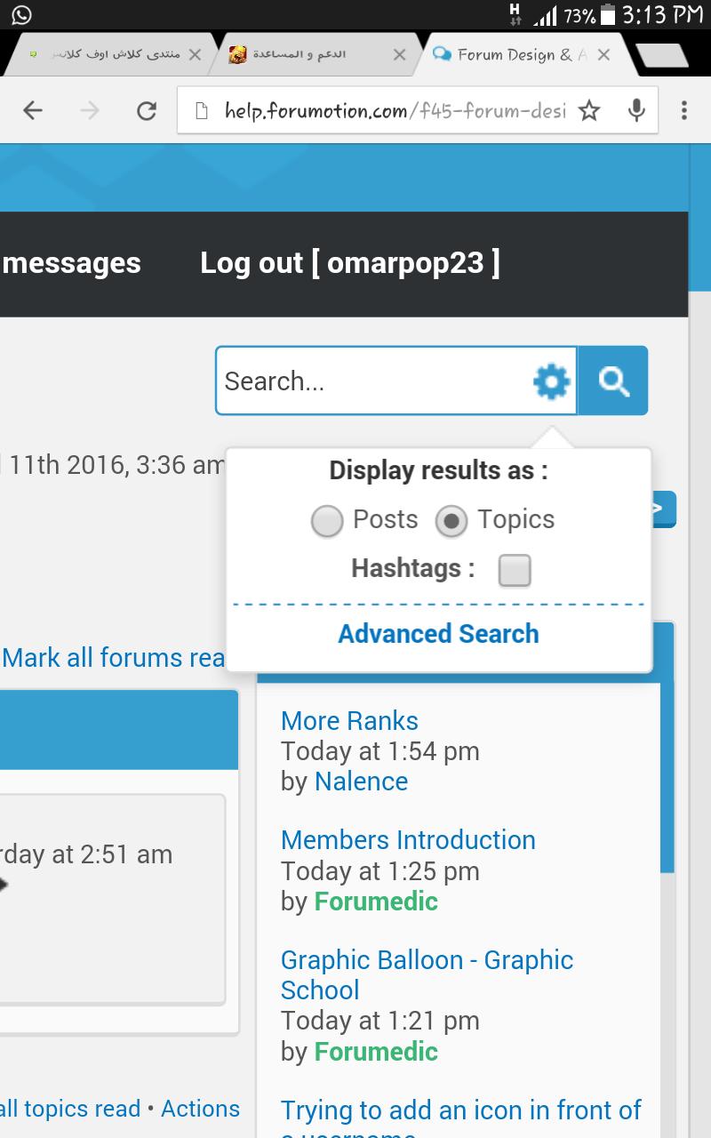 [IN PROGRESS] advanced search Screen14