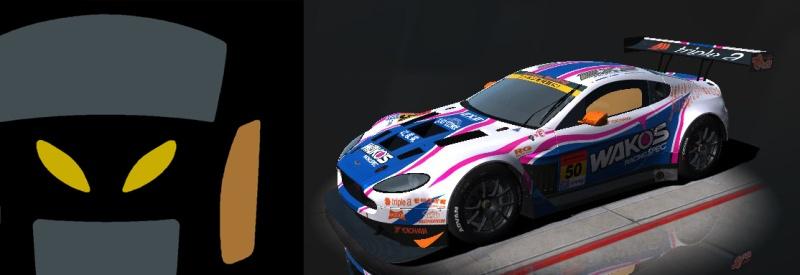 SCE: Super GT - GT300 - 2014 - v1.0 released Am210